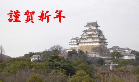 Himeji2